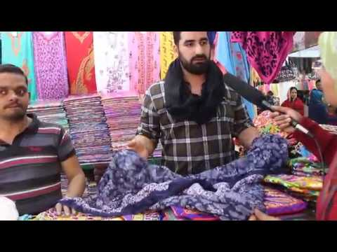 বাণিজ্য মেলা কাশ্মীর প্যাভিলিয়ন | Travel Bangla 24 | Dhaka Trade Fair Jammu And Kashmir Pavilion