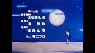 Japanese animation「Nanaco SOS」Ending theme アメーバブログ書いてま...