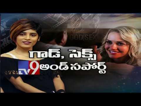 RGV's GST will not spoil youth - Gayatri Gupta - TV9 Today thumbnail