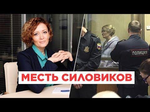 6 лет тюрьмы за критику Путина — за что судят мать троих детей   Репортаж МБХ медиа   6+