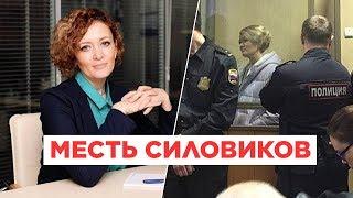 6 лет тюрьмы за критику Путина — за что судят мать...