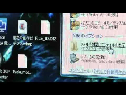 【簡単】にパソコンの画像をPSPの壁紙に設定方法