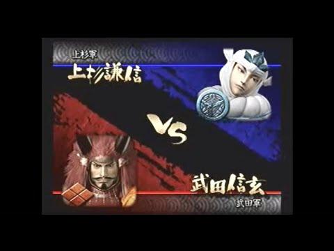 SB2 - Uesugi Kenshin Final Chapter Part1