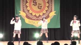 世界中を笑顔にするアイドルグループ・スマイル学園を応援するアカウン...