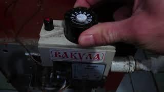 Как включить газовый котел с системой полуавтомат - ВАКУЛА