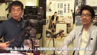 『さようならCP』、『極私的エロス・恋歌1974』、『ゆきゆきて、神軍』...