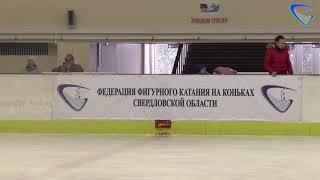 Варвара Манакова 2-й юношеский разряд. Фигурное катание
