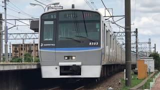 [走行音] 相模鉄道8000系 二俣川→横浜 日立GTO-VVVF&直角カルダン駆動