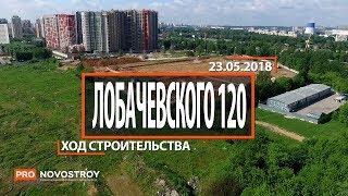 видео ЖК «Filicity (Фили Сити)» от MR Group в Москве - отзывы, планировки и цены на квартиры ТУТ! Официальный сайт застройщика