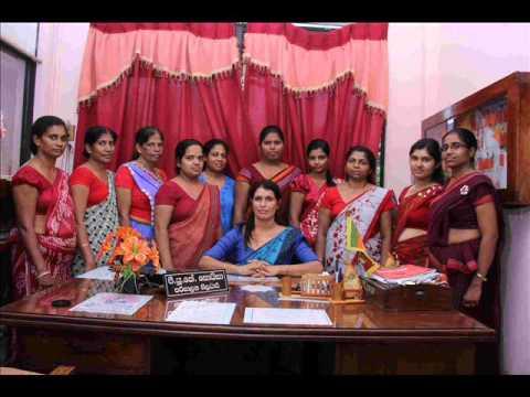Bandaragama Divisional Secretariat theme song