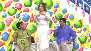 Sajan Abbas and Vicky Kodu with Amjad Rana Stage Drama Dil Chori Da Full Comedy Clip 2019