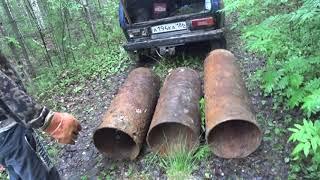 Достали из Леса Хорошие Трубы ! Машина под завязку !!!
