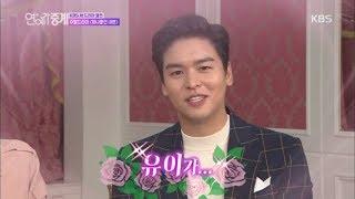 연예가중계 Entertainment Weekly - KBS 새드라마 열전 주말드라마 '하나뿐인 내편'.20180914