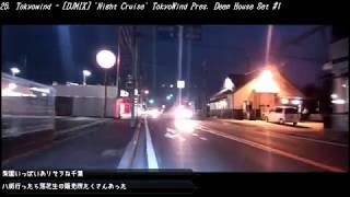 【Broadcasting】Chiba Evening Night City Putter Cycling 04【Logicool BRIO(C1000e) + ZHIYUN Z1 Pround】 thumbnail