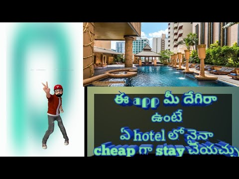 Looking For Easy Short Stay Hotel Services!hotel Booking In India!!have An Event Book Hotels Per Min