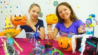 Хэллоуин ВЕЧЕРИНКА Монстр Хай! Куклы Хай и лучшие подружки Настя и Света. Видео для детей.