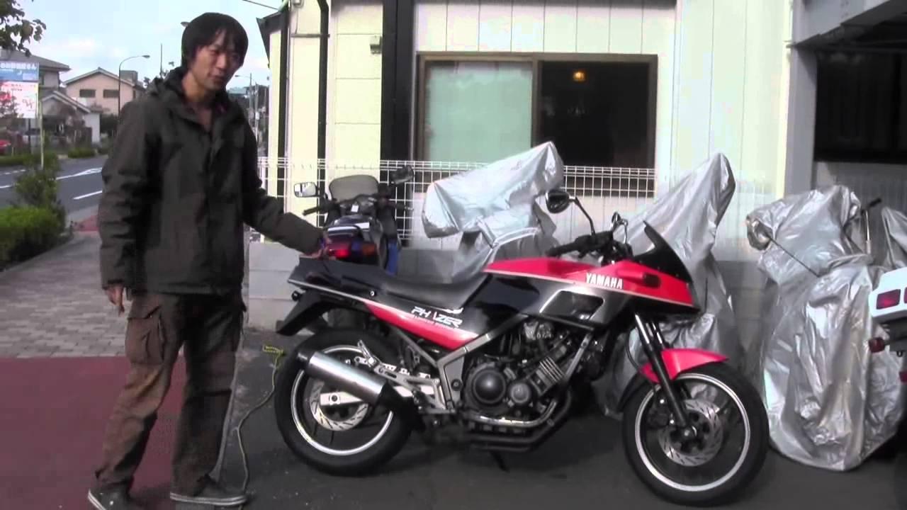 yamaha fz250 フェザー phazer 後期限定車 参考動画 youtube