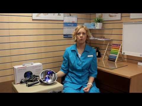 Рефлектор синяя лампа Армед,  Ясное солнышко, видеообзор