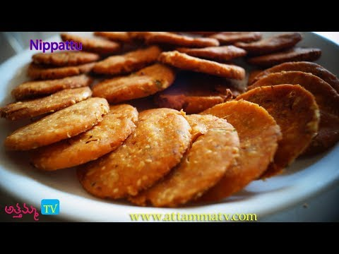 Traditional Snack Nippattu Recipe by Attamma TV