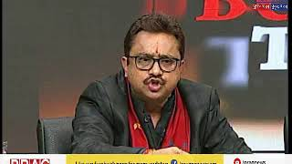 """BJP spokesperson Rupam Goswami walks out of """"The burning topic"""" Talk show"""