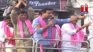 MInister KTR Municipal Election Campaign | Road Show | Sircilla |Tnews