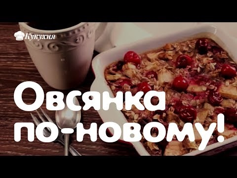 Ресторан «Максимилианс» Челябинск - баварский ресторан со
