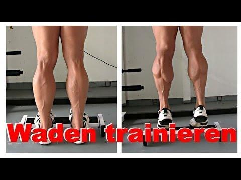 Waden trainieren - Training für muskulöse Waden - YouTube