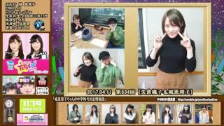 NMB48のTEPPENラジオ 第4シーズン 矢倉楓子 吉田朱里 ふぅちゃん アカリン.
