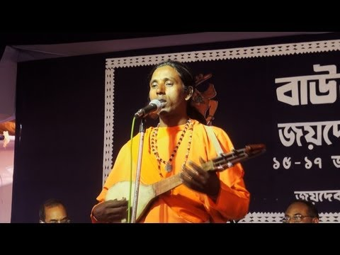 Baul performance by Lakshman Das
