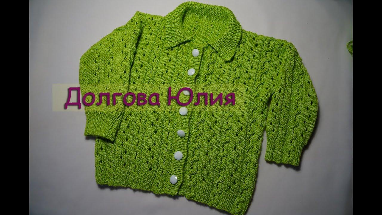 вязание спицами жакет к комплекту полочки Knitting Jacket