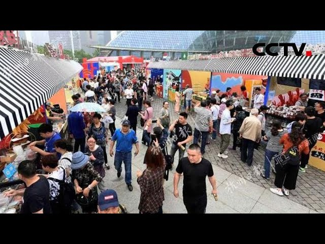 [多彩亚洲] 亚洲美食节 浙江 美食与演出 文化交流互鉴 | CCTV