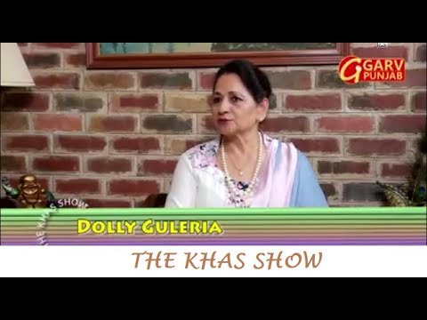 Punjabi Singer Dolly Guleria Latest Punjabi Celebrity Interview 2017 | The Khas Show | Part 1