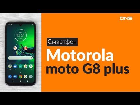 Распаковка смартфона Motorola Moto G8 Plus / Unboxing Motorola Moto G8 Plus