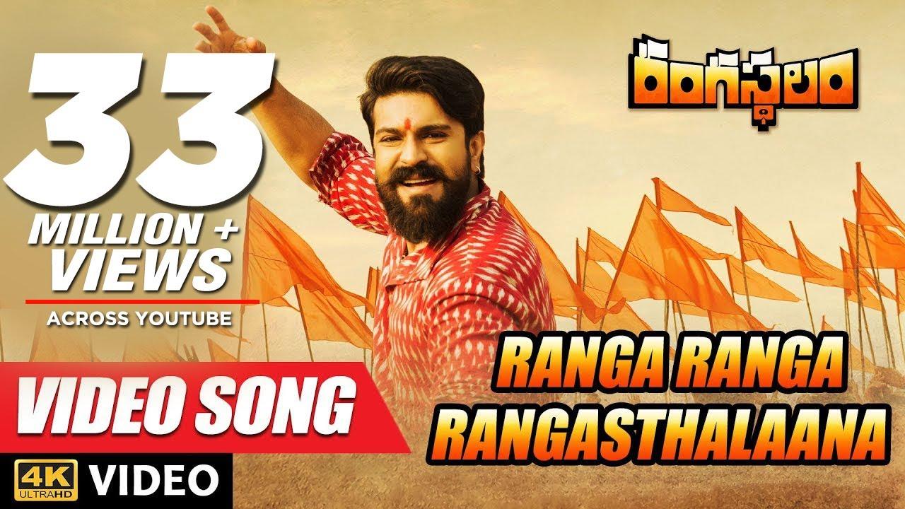Ranga Ranga Rangasthalaana Full Video Song - Rangasthalam Video Songs | Ram Charan