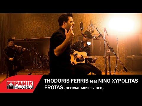 Θοδωρής Φέρρης feat ΝΙΝΟ Ξυπολιτάς - Μεγάλος Έρωτας - Official Music Video