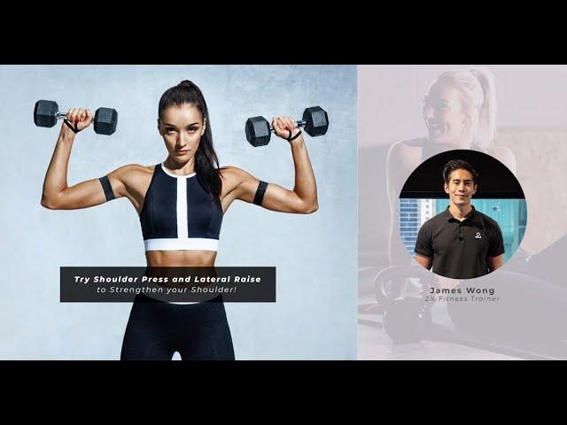 修靚肩膊線條,穿搭效果更好!教練示範Shoulder Press肩上推舉動作;同場加映Home Workout之選:側平舉!