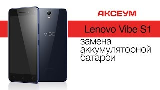 Lenovo Vibe S1: разбор и замена аккумулятора \ Replacement Battery