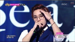 MBLAQ - Be A Man, 엠블랙 - 남자답게, Music Core 20140405