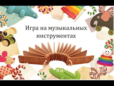 Последние Минусовки ВКМ Online