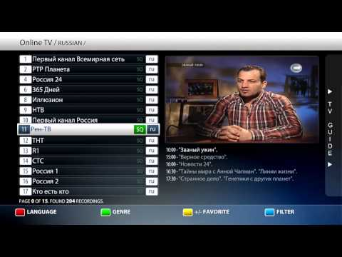 Best IPTV HD - Russian channels (example)