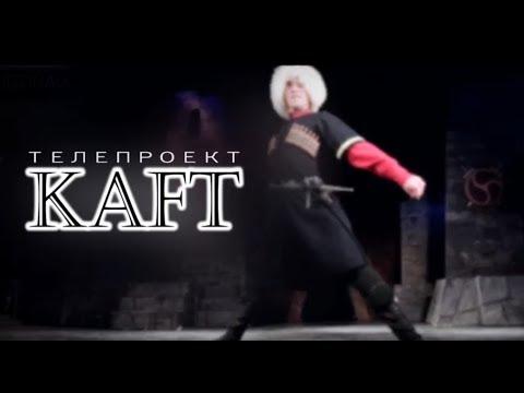 """Новый телевизионный проект «Кафт» на ГТРК """"ИР"""""""