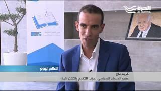 الانتخابات تكشف تراجع اليسار بشكل حاد في المغرب
