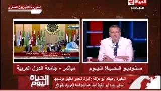 بعد اختيار «أبو الغيط» أمينا للجامعة العربية.. هيفاء أبوغزالة: مبروك لمصر