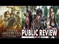 Thugs of Hindostan Audience Reaction/ Thugs of Hindostan Public Review/ Aamir Khan, Amitabh Bachchan