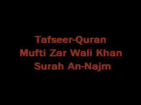 Surah Al Qamar Tafseer Quran Mufti Zar Wali Khan   तफसीर कुरान मुफ़्ती जरवली खान   YouTube