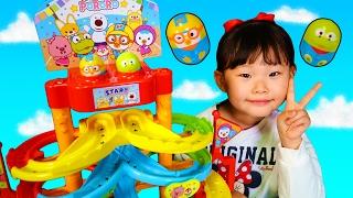 라임의 데굴데굴 뽀로로 대운동회 만들기 놀이세트 챌린지 먹방 장난감 놀이 LimeTube & Toy 라임튜브
