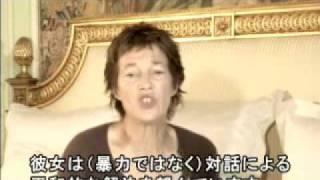 ジェーン・バーキン「アウンサンスーチー」に関するインタビュー映像 スーチー 検索動画 28