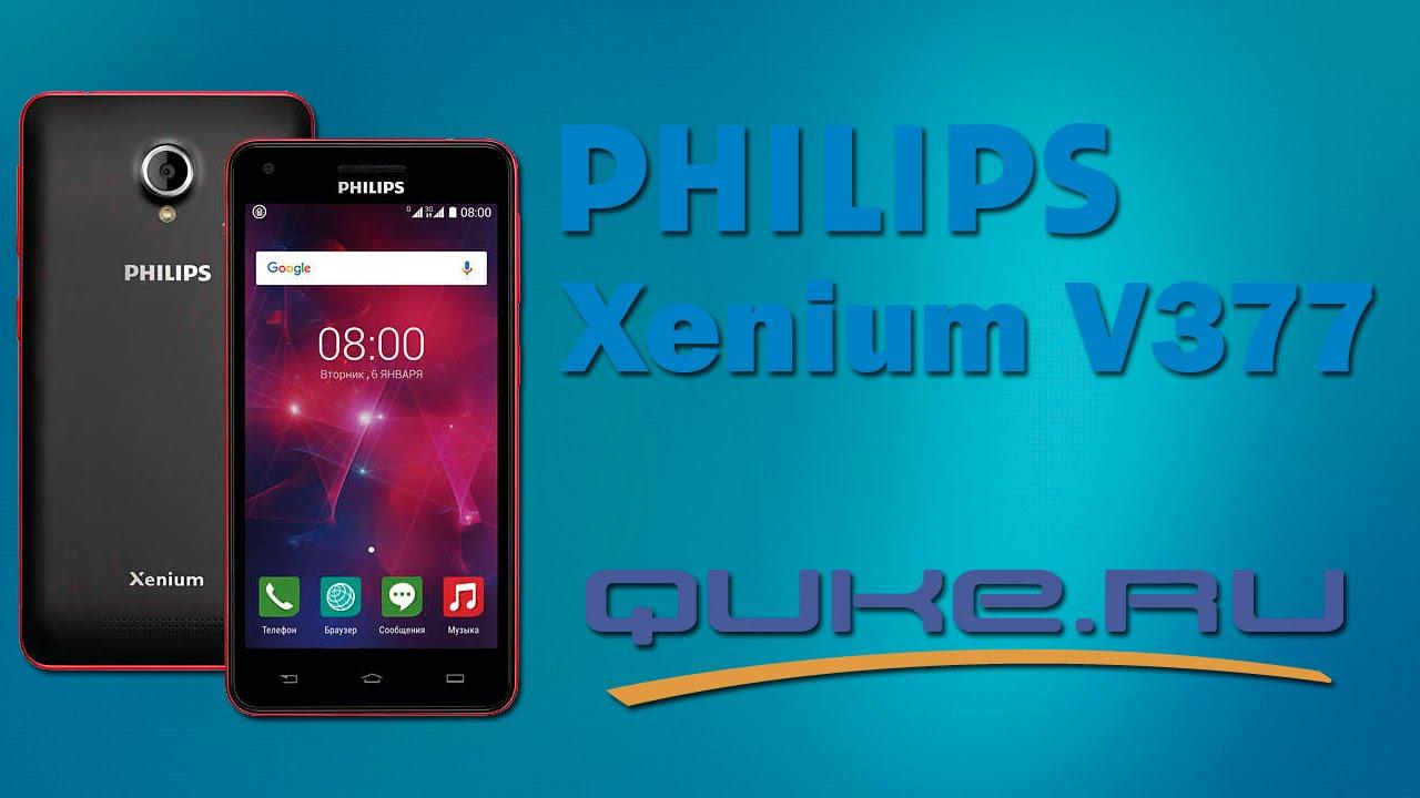 Philips Xenium V377 — работаем долго и не спеша - YouTube