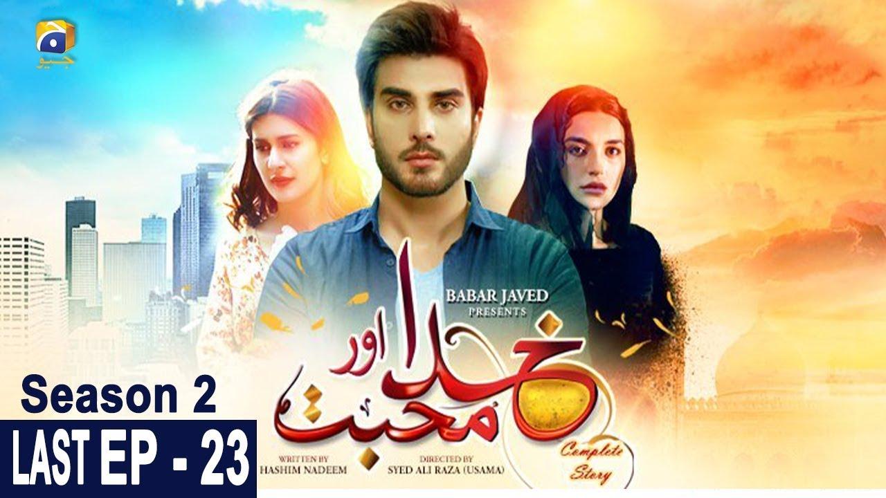 Download Khuda Aur Mohabbat | Season 2 - Last Episode 23 | Har Pal Geo