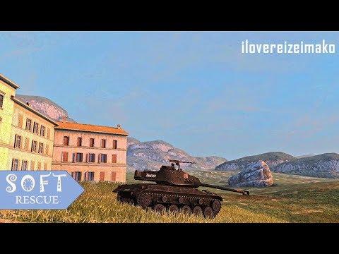leKpz M 41 90 mm : 4100 Damage , 5 Frags - WOT BLITZ -